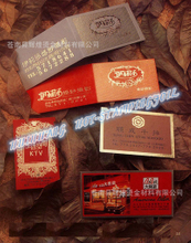 Hot stamping foil for Business card