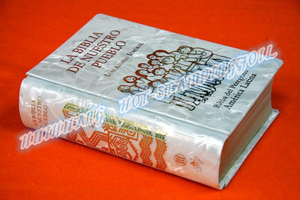 Holo hot stamping foil for Book Cover